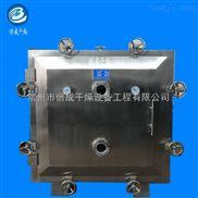 乳酸鈣乳酸鈉專用靜態方形真空干燥機 低溫真空干燥機