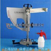 摆式摩擦系数仪BM-3型特价_BM-3路面摆式摩擦系数仪_摆式摩擦系数测定仪团购