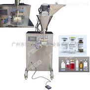 高精度维生素C粉末灌装机