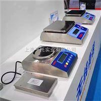 本安型防爆电子桌秤 3kg防爆案秤价格