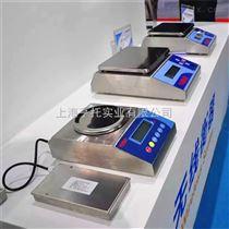 E0522本安型防爆电子桌秤 3kg防爆案秤价格
