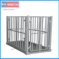 荆州1吨猪笼电子秤价格 1.5X2m带围栏电子地磅 2T畜牧电子磅秤