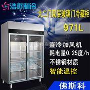 供应立式展示柜保鲜冷藏展示柜价格 饮料柜厂家直销