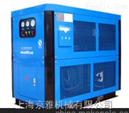 牧虎高温型冷冻式干燥机