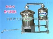 生料燃气蒸酒设备价格