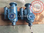 SMF80R54U12.1W21单螺杆泵双螺杆泵