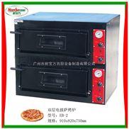 不锈钢双层电比萨烤炉