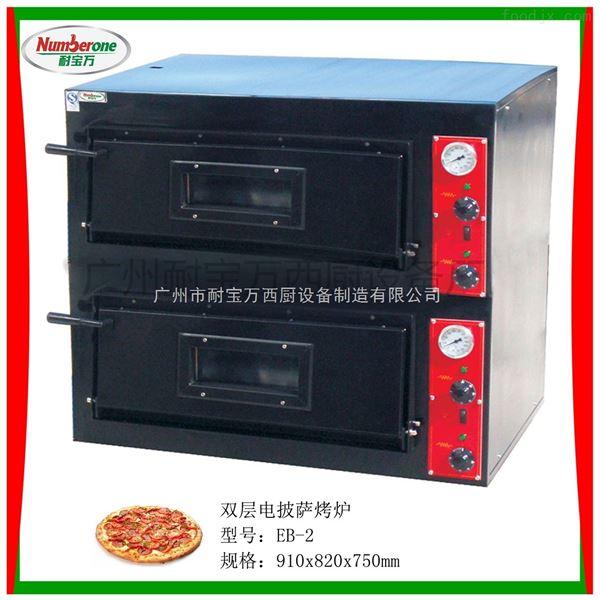 不锈钢双层电披萨烤炉