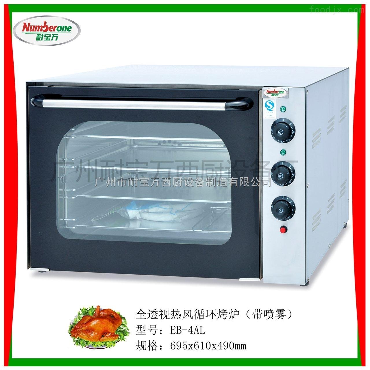 耐宝万EB-4AL热风循环电烤箱+烤箱