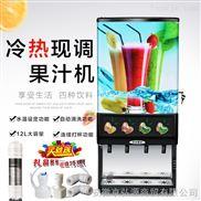 商用果汁現調機多少錢_安徽果汁現調機怎么使用