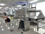 微波CS干燥设备