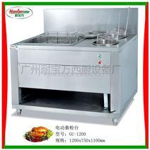 电动裹粉台 GU-1200
