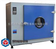 PCB板烤箱、工业高温烤箱、恒温箱、烘箱、高温老化箱、干燥箱