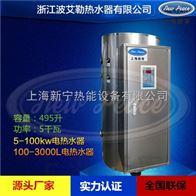 90kw500L储热式电热水器