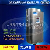 60kw455升120加仑贮水式电热水器