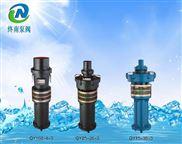QD高扬程潜水电泵
