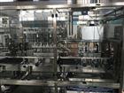 ZG直线直线式大瓶水灌装机生产线