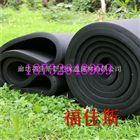 华能橡塑板品质可靠