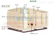 微型組合冷庫安裝公司