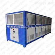 热交换器/冷水机