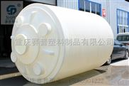 重庆30立方大型塑料储罐厂家直销食品级塑料罐生活用水储罐