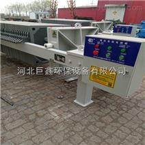 洗煤专用压滤机