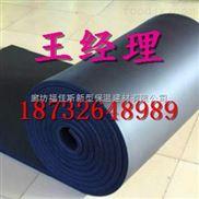 潍坊青州橡塑板厂家 橡塑板到货及时