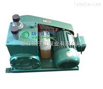 真空泵:2X型雙級旋片式真空泵,前級泵,防爆抽氣泵