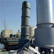 转卖二手40型60型80型100型闪蒸干燥机、碳钢干燥机