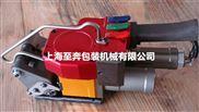 氣動塑鋼帶打包機 32mm塑鋼帶打包機捆包機捆扎機