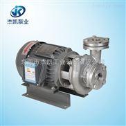 高压离心泵 杰凯耐高温离心泵