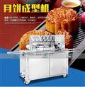 辽宁锦州凌海市SZ-64型多功能不锈钢月饼机多少钱生产厂家