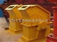 酒泉锤击式破碎机型号 矿石制砂生产线