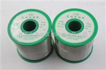 焊锡线厂家选友东五金焊接材料,专业从事无铅焊锡丝
