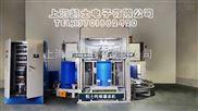 200升智能灌装机,高品质IBC吨桶灌装生产线
