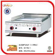 台式燃气扒炉(1/3带坑)/休闲食品加工设备/烧烤炉/油炸炉
