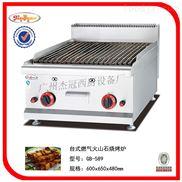 杰冠+台式燃气火山石烧烤炉/ 烧烤设备 燃气烧烤炉 烤炉