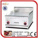 EG-686豪华台式电平扒炉/炸炉/手抓饼