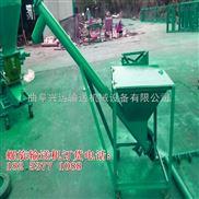移动式螺旋绞龙输送机  圆管粮食输送设备