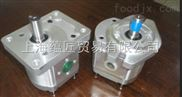 ROQUET液压齿轮泵