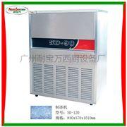SD-120商用制冰机