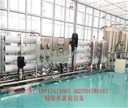 桶装水生产线,直销桶装水生产线