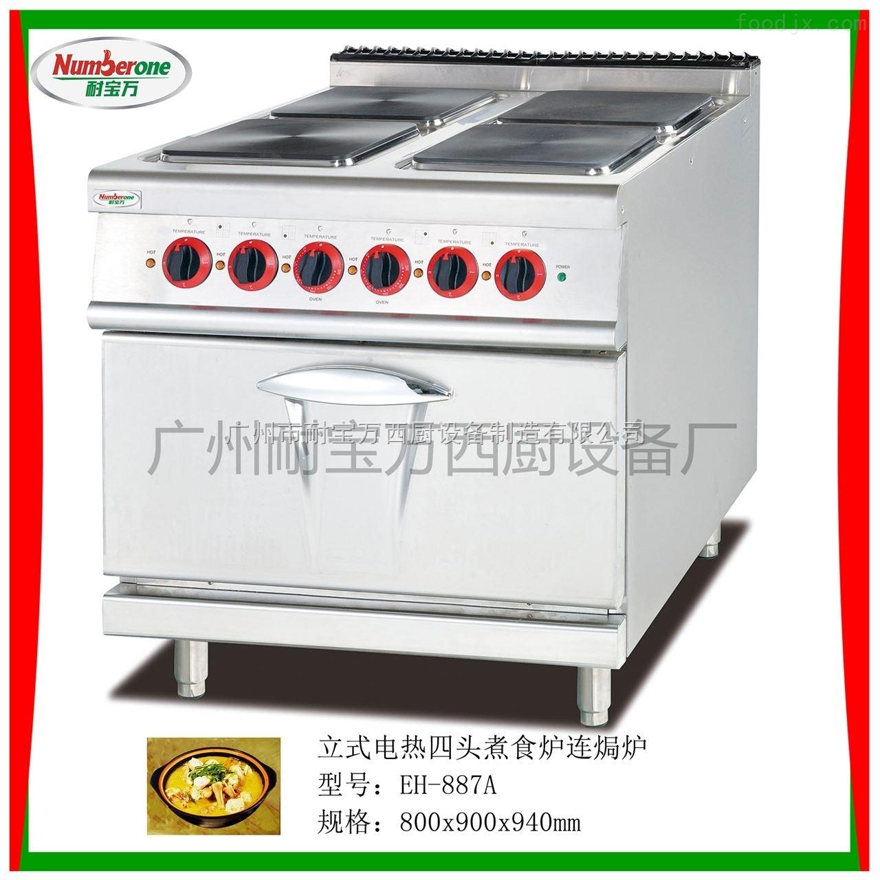 立式电热煮食炉连焗炉