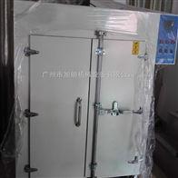HK-1200AS不锈钢运风式鼓风干燥箱
