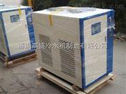 电子行业专用冷水机,电子冷水机