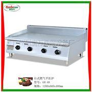 GH-48台式燃气平扒炉/铁板烧 手抓饼燃气扒炉 铁板鱿鱼设备