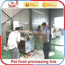 西宁狗粮生产机械价格