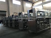 廠家直銷全自動桶裝水灌裝機生產線