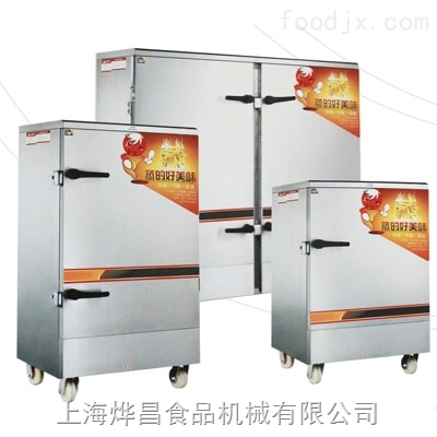 CH-A-300多功能蒸饭柜多功能普通蒸饭柜哪家好 上海烨昌等你来