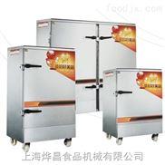 CH-A-300多功能蒸飯柜-多功能普通蒸飯柜哪家好 上海燁昌等你來